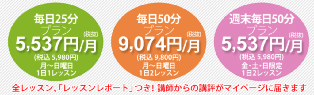 スクリーンショット 2015-06-15 午後2.18.32