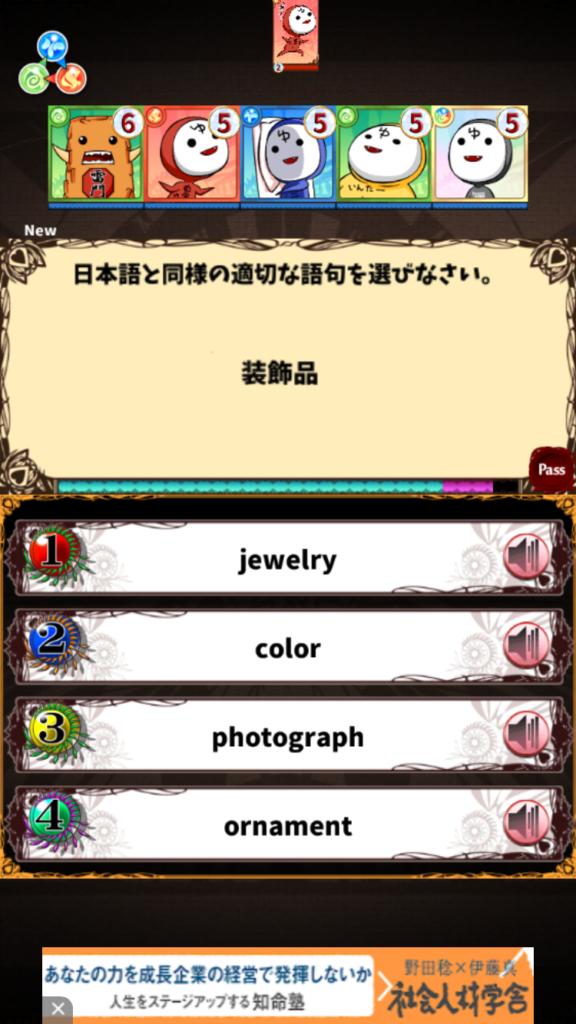 IMG_0556