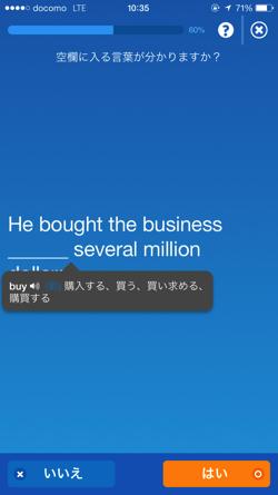 iKnow出題_例文