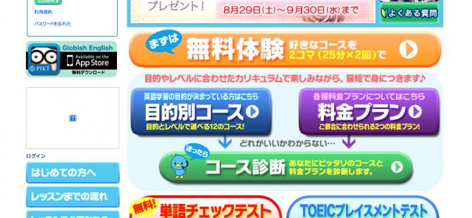 ピクト_top