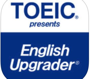 toeic_englishupgrader