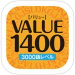 VALUE1400