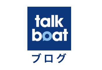 talkboat