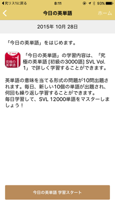 IMG_2473
