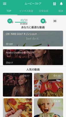 オススメ動画のほか、好きな動画も選べます。