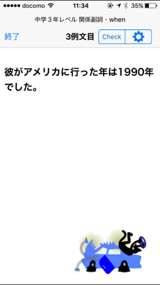 IMG_2889