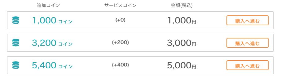 スクリーンショット 2016-01-06 午後1.49.58