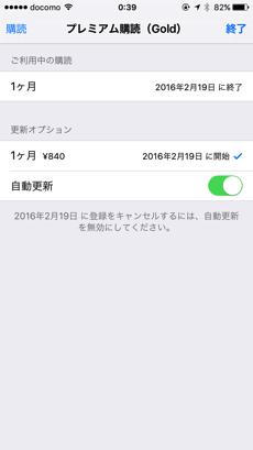 polyglots_解約