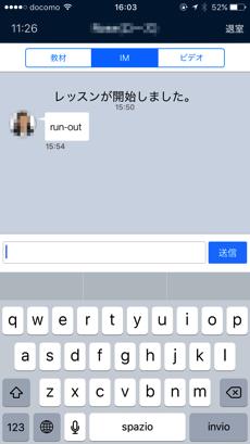 IMG_3705 copy