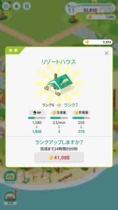 Screenshot_20160318-140057